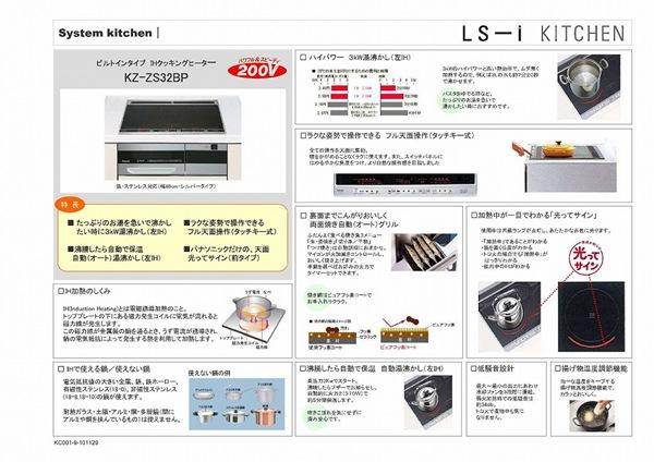 KC001-9_2①